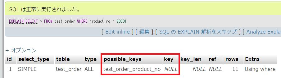 MySQLIndex02