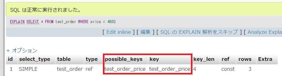 MySQLIndex04