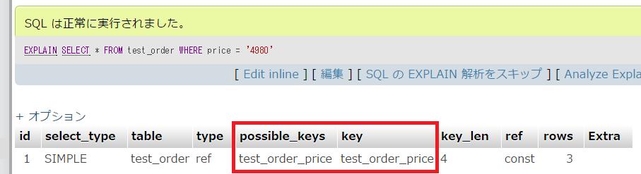 MySQLIndex05