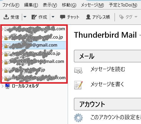ThunderbirdReplySign
