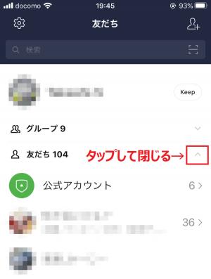 LINE_stamp2